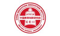 China Education Innovation Institute, Beijing Normal University
