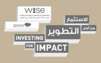 """WISE 2015: """"Investing for Impact: Quality Education for Sustainable and Inclusive Growth"""""""